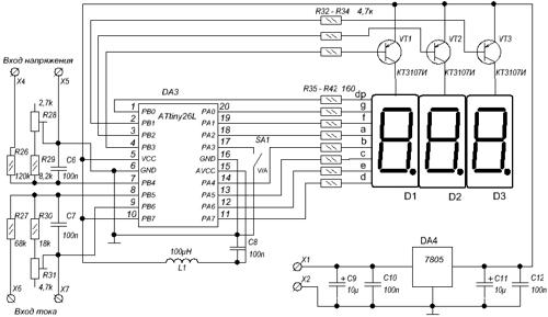 Схема блока индикации