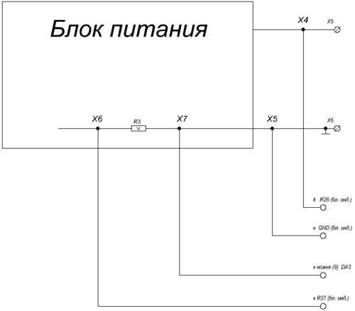 Схема подключения блока индикации
